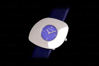 Rolf Cremer Horloge Stony 503003